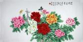 凌雪 四尺横幅 国画工笔画《花开富贵》牡丹2-1