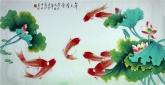 凌雪 四尺横幅 风水九鱼图 国画工笔画《年年有余》荷花鲤鱼2-5