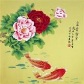 凌雪 四尺斗方 国画工笔画《富贵有余》牡丹鲤鱼13-8