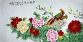 凌雪 四尺横幅 国画工笔画《前程似锦》牡丹锦鸡2-3