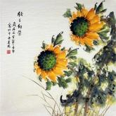 凌雪 四尺斗方 国画花鸟画《欣欣向荣》向日葵13-10