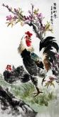 石云轩 三尺竖幅《吉祥如意》公鸡3-1