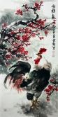 石云轩 三尺竖幅《金鸡报春》3-11红梅公鸡