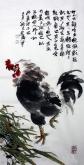 石云轩 三尺竖幅《鸡有五德》3-7公鸡