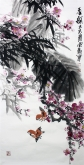 石云轩 三尺竖幅《香韵》3-8竹红梅