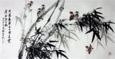 石云轩 三尺横幅《冬看枝头压白雪 夏赏清风满竹林》3-17竹子