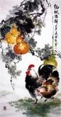 石云轩 国画花鸟画 四尺竖幅《福禄吉祥》葫芦公鸡3-3