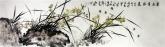 石云轩 国画写意花鸟画 六尺对开横幅《兰幽香风远》兰花3-4