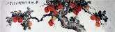 石云轩 国画写意花鸟画 六尺对开横幅《事事如意》柿子3-2