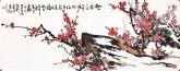 李仲源(山东美协)红梅花小六尺
