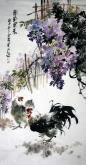 石云轩 国画花鸟画 四尺竖幅《紫气东来》紫藤公鸡201-3