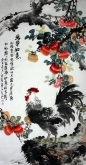 石云轩 国画花鸟画 四尺竖幅《万事如意》柿子公鸡201-4
