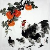 石云轩 国画写意花鸟画 三尺斗方《事事大吉》柿子鸡201-4