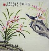 凌雪 三尺斗方 国画写意花鸟画《兰韵飘香》兰花3-6