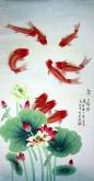 凌雪 四尺竖幅 风水九鱼图 国画工笔画 《年年有余》荷花鲤鱼3-3