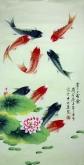 凌雪 三尺竖幅 国画风水九鱼图《年年有余》荷花莲花鲤鱼3-4