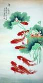 凌雪 四尺竖幅 风水九鱼图 国画工笔画 《年年有余》荷花鲤鱼3-1