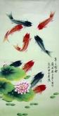 凌雪 三尺竖幅 国画风水九鱼图《年年有余》荷花鲤鱼3-2
