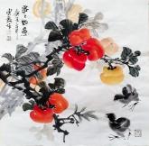 石云轩 国画写意花鸟画 三尺斗方《事事如意》柿子鸡-新