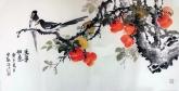 (预定)石云轩 国画花鸟画 三尺横幅《万事如意》柿子喜鹊-1