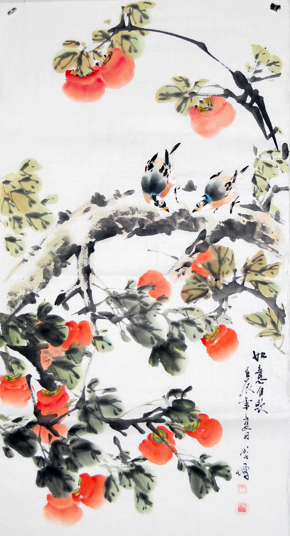 客厅装饰挂字画,礼品艺术字画,画家王学增 三尺竖幅 国画写意柿子